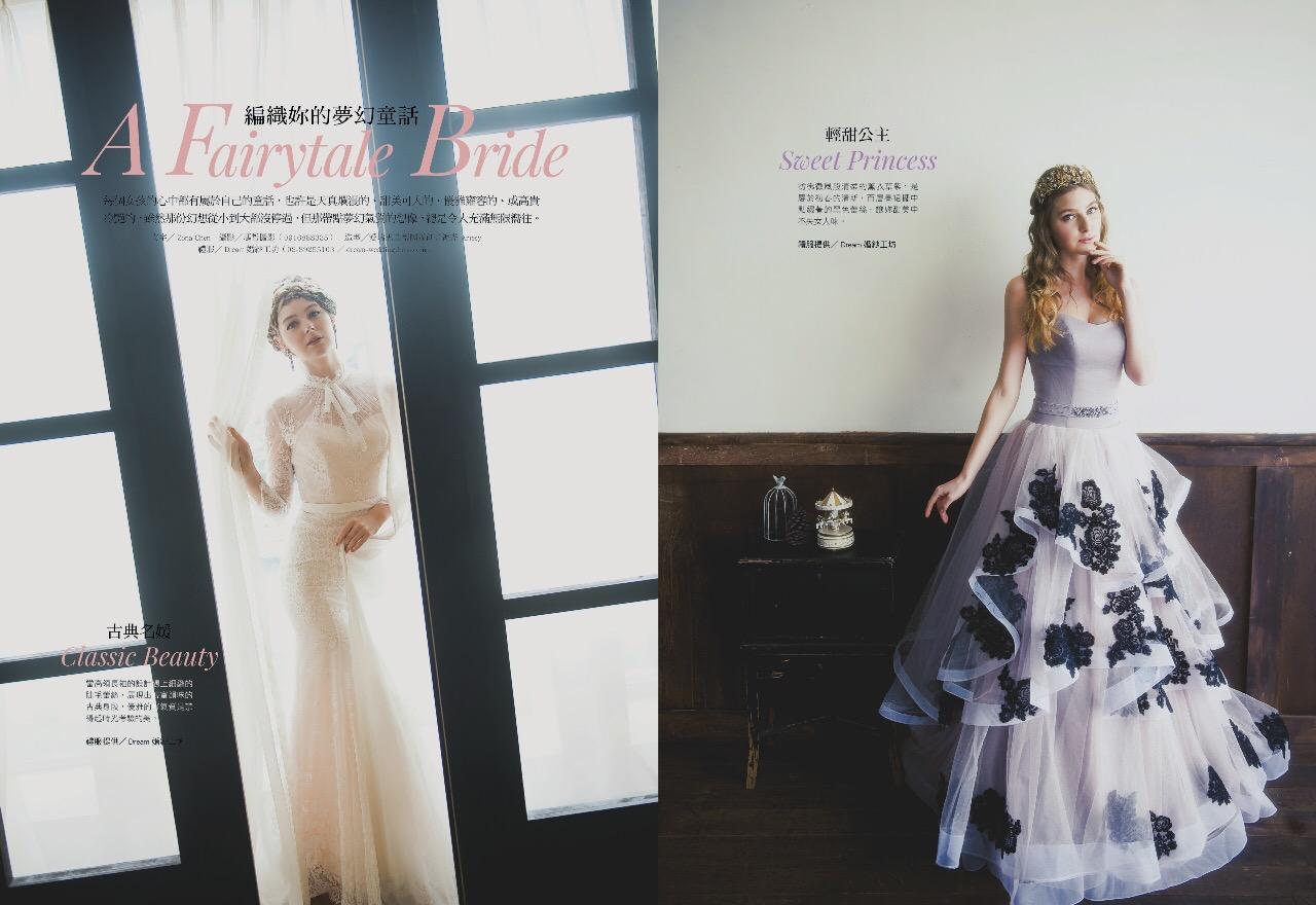 ariesy,愛瑞思,新娘物語,Dream婚紗工坊,自助婚紗,禮服出租,禮服租借,愛瑞思婚紗