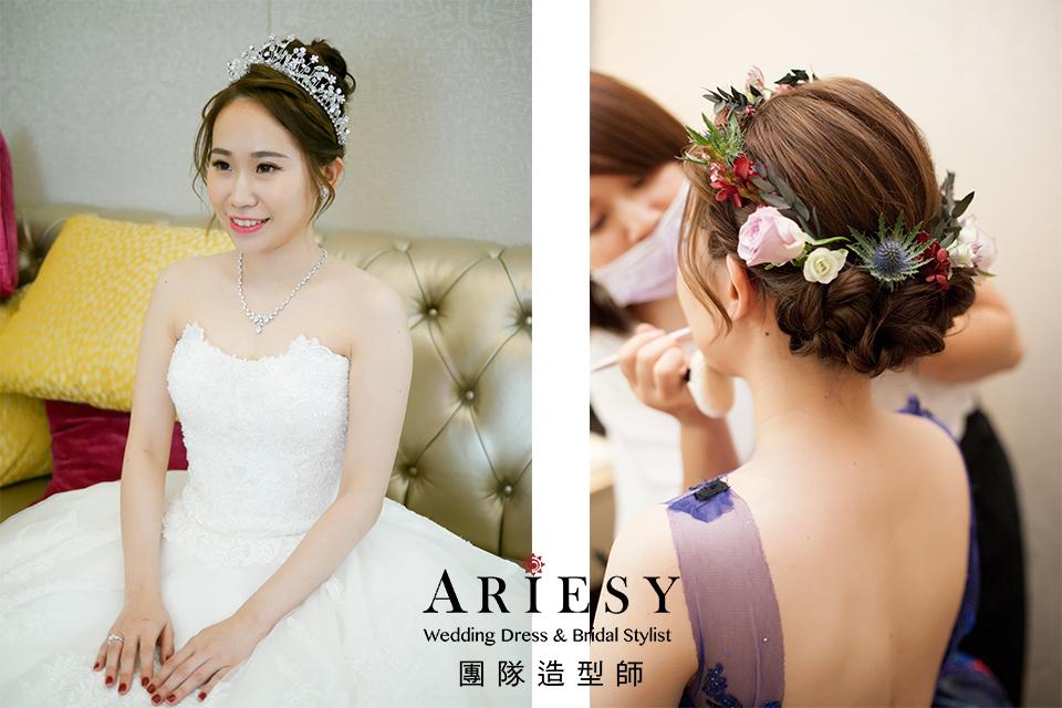 送客造型,新娘秘書推薦,新娘花圈,新秘花藝,新娘編髮