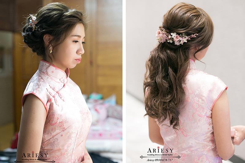 ARIESY,新娘秘書,台北新秘,旗袍造型,新娘造型,編髮髮型