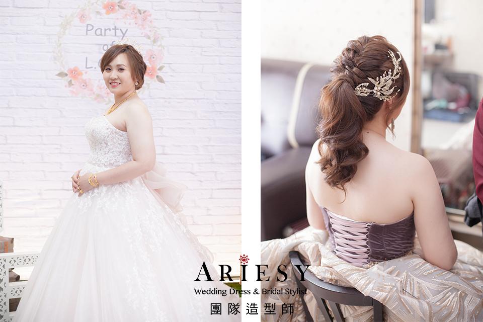 新娘進場造型,新娘妝感,新娘歸寧造型,新秘編髮,皇冠造型