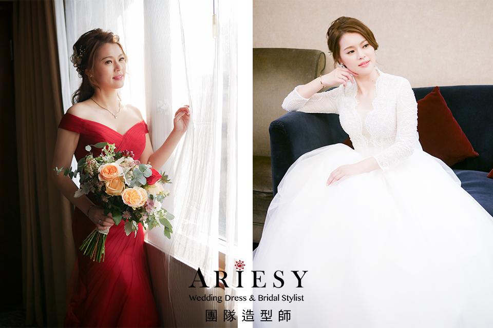 新娘進場造型,喜來登飯店,新娘文定造型,台北新娘秘書推薦,白紗造型