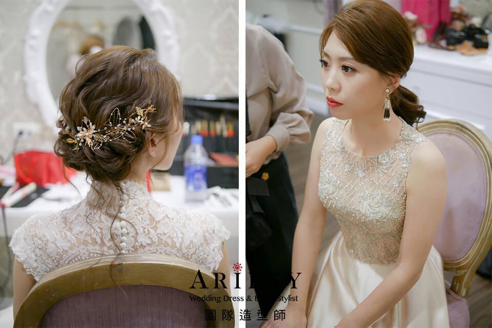 新娘白紗造型,台北新秘,蓬鬆編髮,氣質新娘,時尚造型